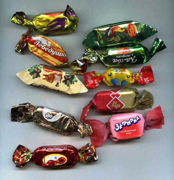 Открытки добрым, картинки шоколадных конфет в обертке