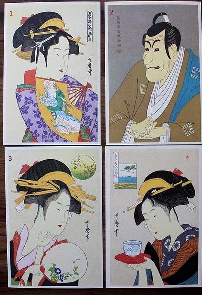 Днем рождения, формат японская открытка размер