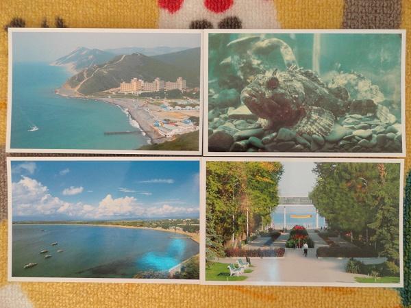 Почтовые открытки анапа