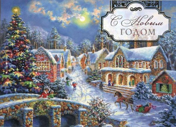 Открытки, новогодние двойные открытки