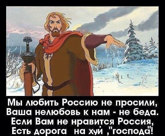 Фото udalov