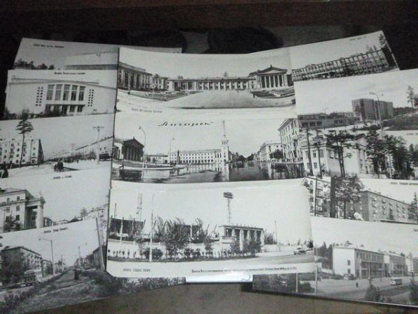 Ангарск открытки