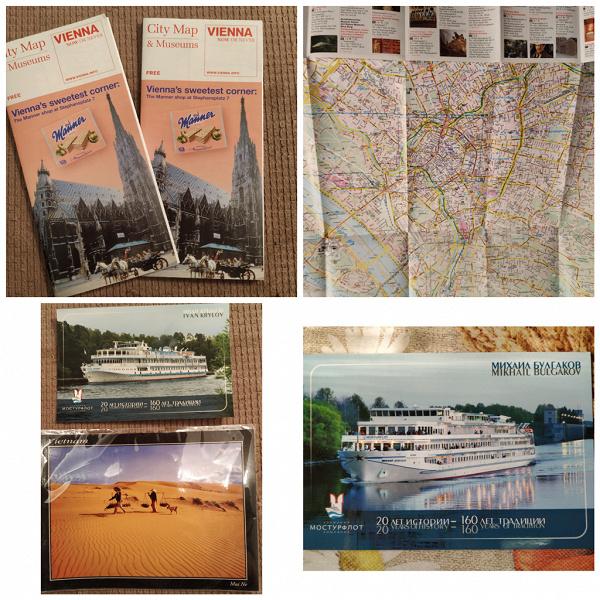 Картинки надписями, открытки из вьетнама в россию