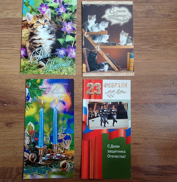 Кировск открытки