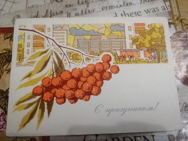 открытка родом из ссср при сифилисе можно