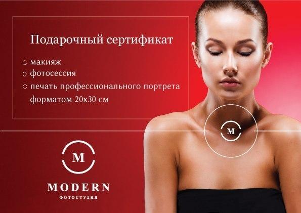 сертификат на макияж в подарок фото спб буревестник это возможность