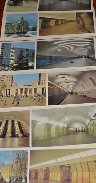 Картинки нокиа, открытки метро тульская
