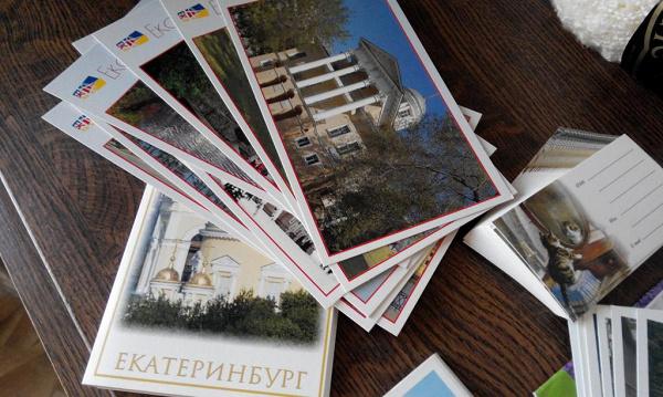 Днем рождения, набор открыток уфа