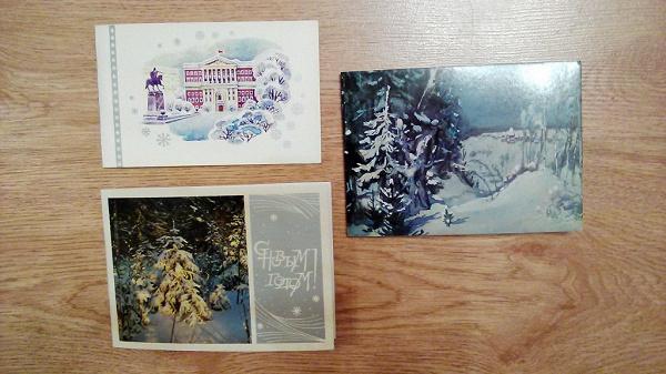 Продать открытки 80 х годов, девушка картинка