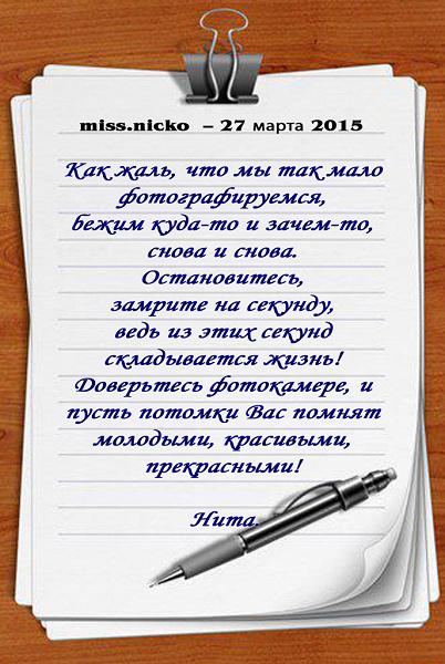 Фото kovlanlev