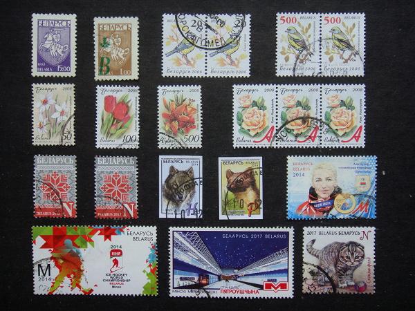 Открытка до белоруссии марки