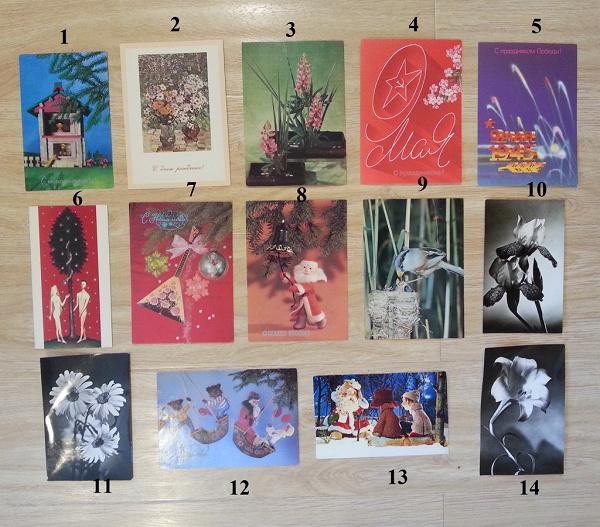 почтовые открытки коллекционер ведущие грешат
