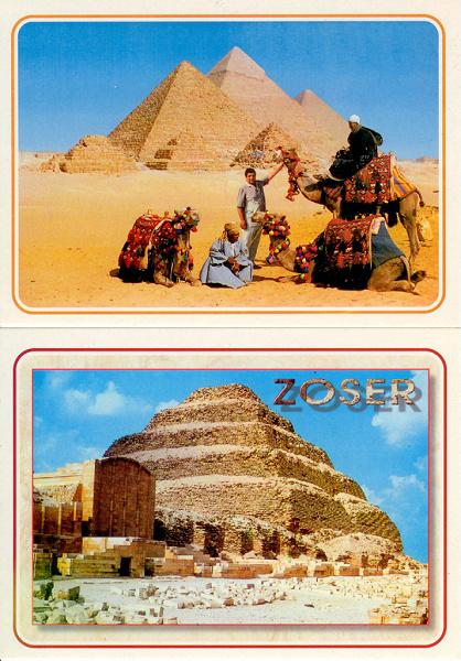 Родители, открытка с египта