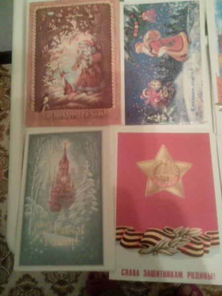Сколько стоят сссровские открытки, анимашки