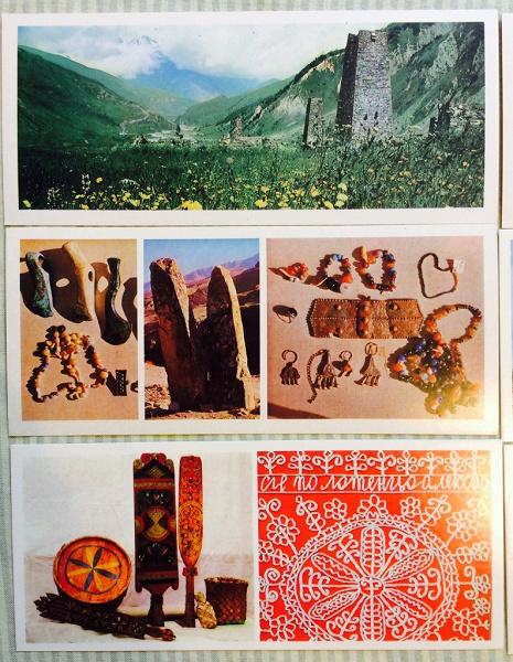 Осетия открытки, картинки