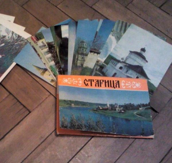 набор открыток города ссср краснодар карте