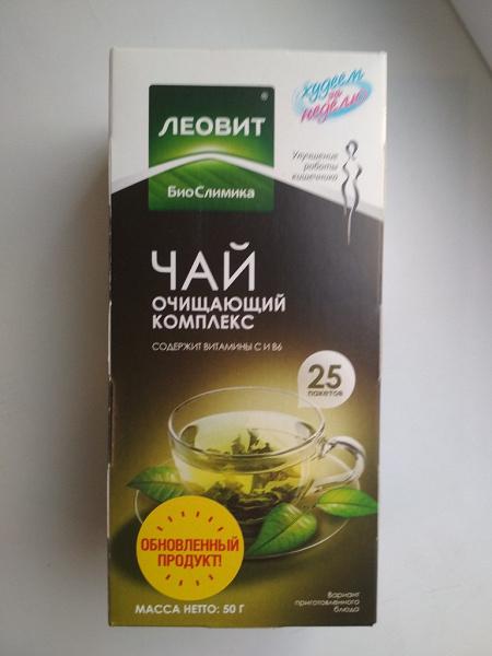 Эффективность чаев похудения