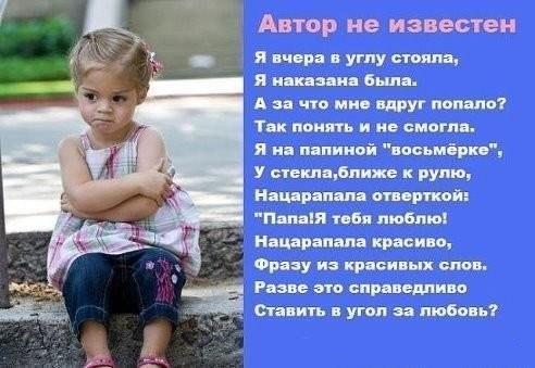 Фото anu6ka