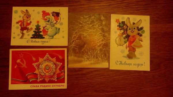 Почтовые открытки королеве, военных картинках
