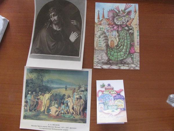 Приколы, открытки в химках