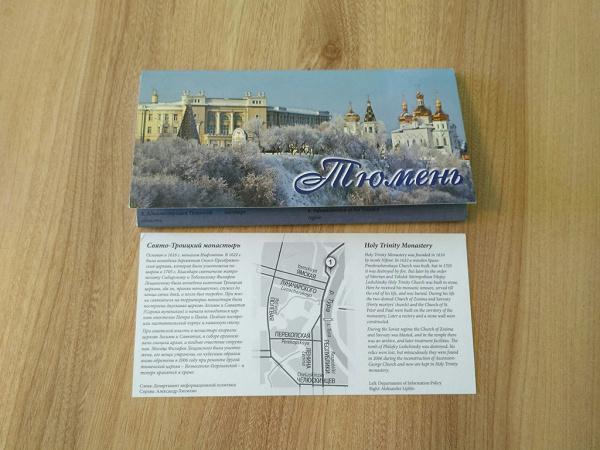 Набор открыток о тюмени