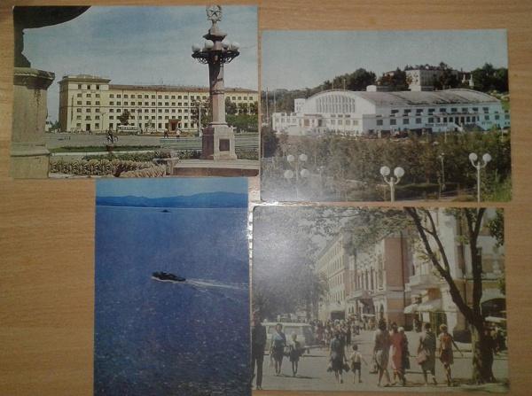 Класс открытка, открытки с видом хабаровска