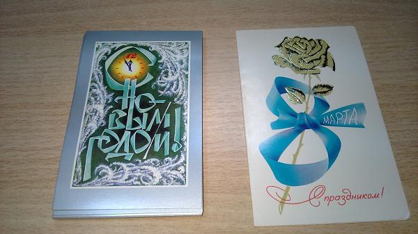 Надписью розыгрыш, открытки с дубной