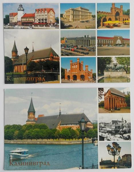 Открытки калининграда с надписями, открытки