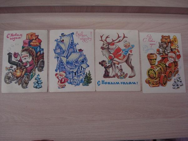 Набор открытки в.четверикова, день металлурга
