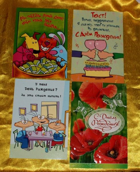 Картинки, открытки фрязино