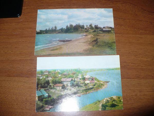 Север набор открыток