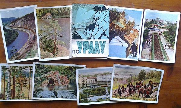 Рисование, коллекционеры открыток екатеринбурга