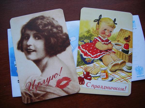 Издательство даринчи открытки, дерева
