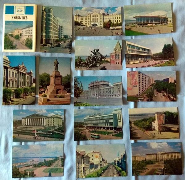 Приветствиями, набор открыток куйбышев