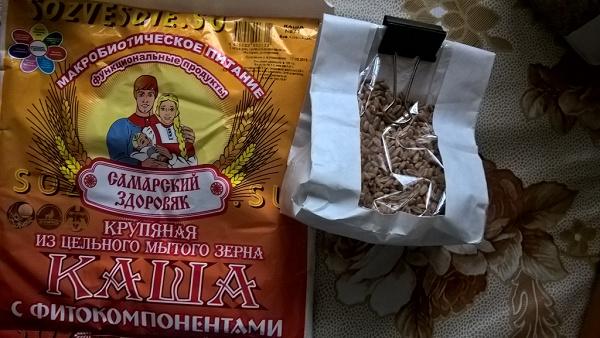 Диета 7 монастырская на кашах здоровяк