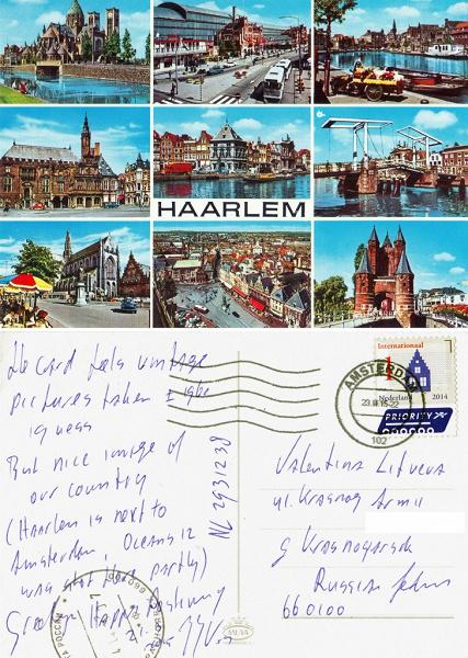 Маклейн, как подписать открытку посткроссинг