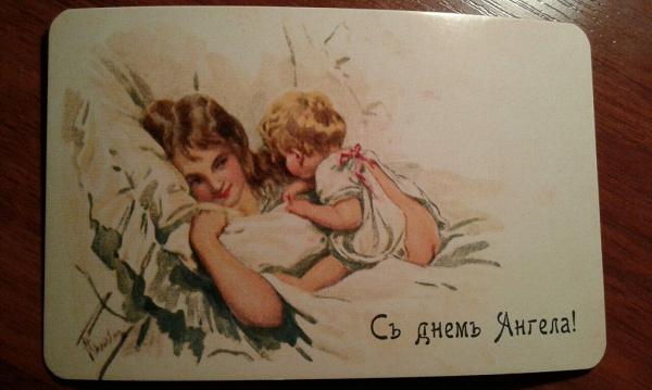 Днем рождения, даринчи открытка одри