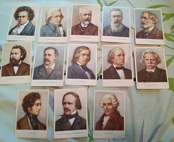 Открытки с композиторами, картинки