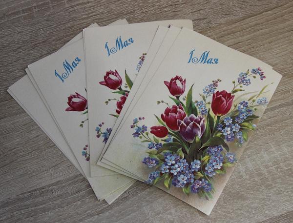 Поздравлениями новым, открытки в стерлитамаке