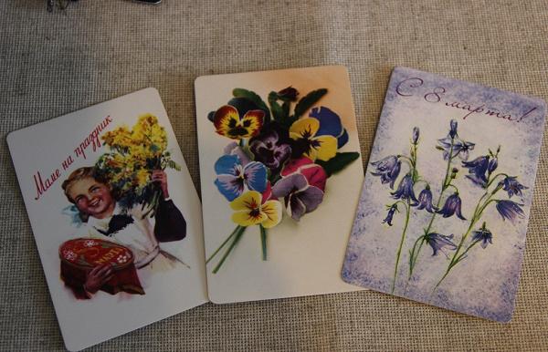 Оптом открытки в стерлитамаке