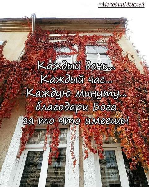 Фото Polina198180