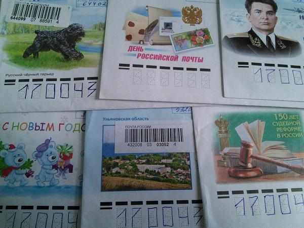 Коллекционирование картинок с почтовых конвертов как называется