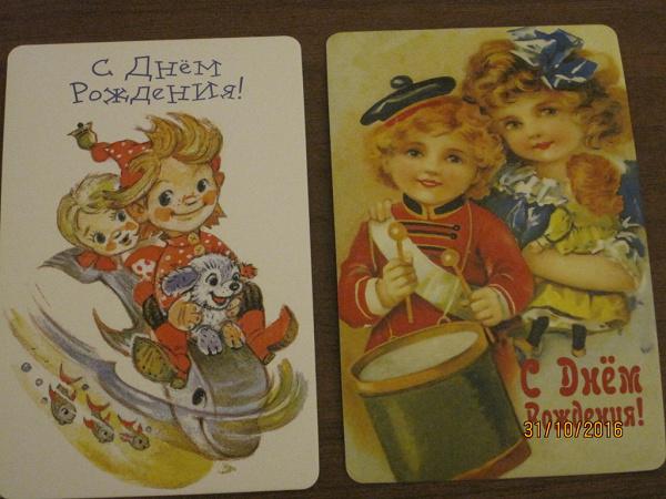 Даринчи открытка одри, именинами